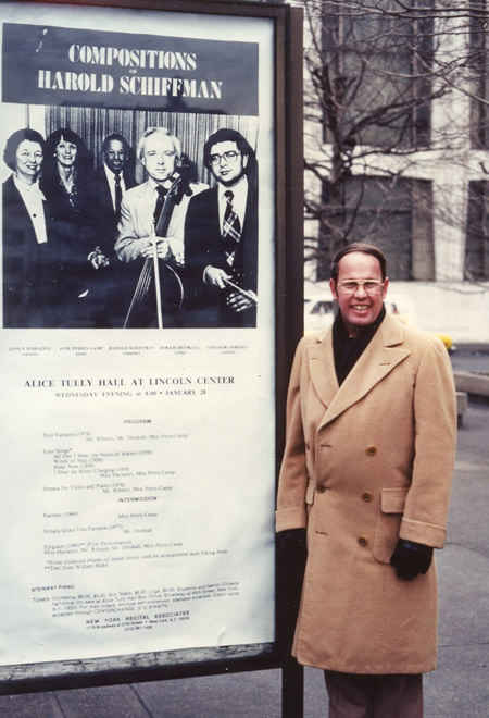 Photo of Harold Schiffman standing outside Alice Tully Hall, beside the poster for the January 28, 1981 all-Schiffman concert in Alice Tully Hall, Lincoln Center, New York City.