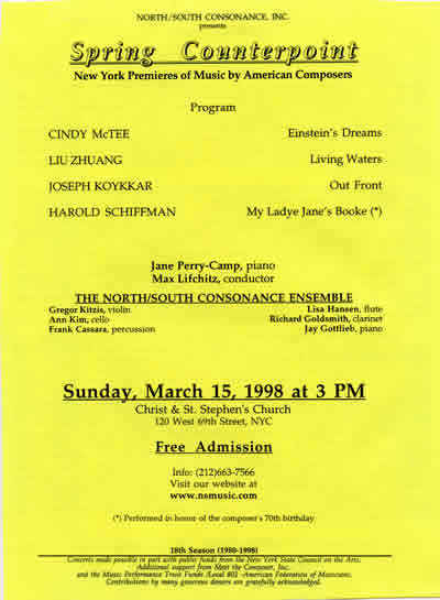 Photo of the program for the New York première of excerpts from Spectrum performed in honor of Harold Schiffman's 70th birth year; Christ & St. Stephens Church,New York, New York (15 March 1998)